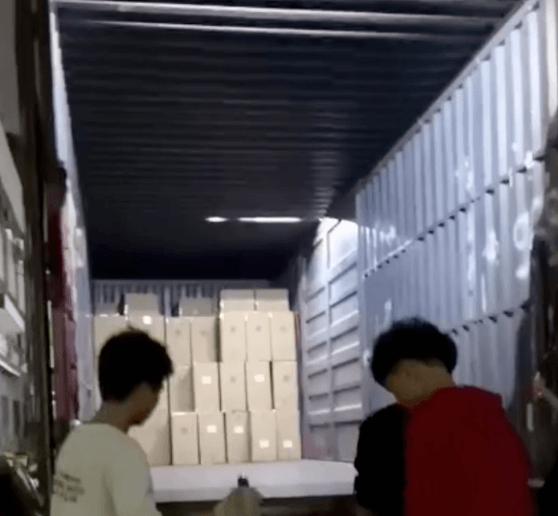 naucrates shipping 2